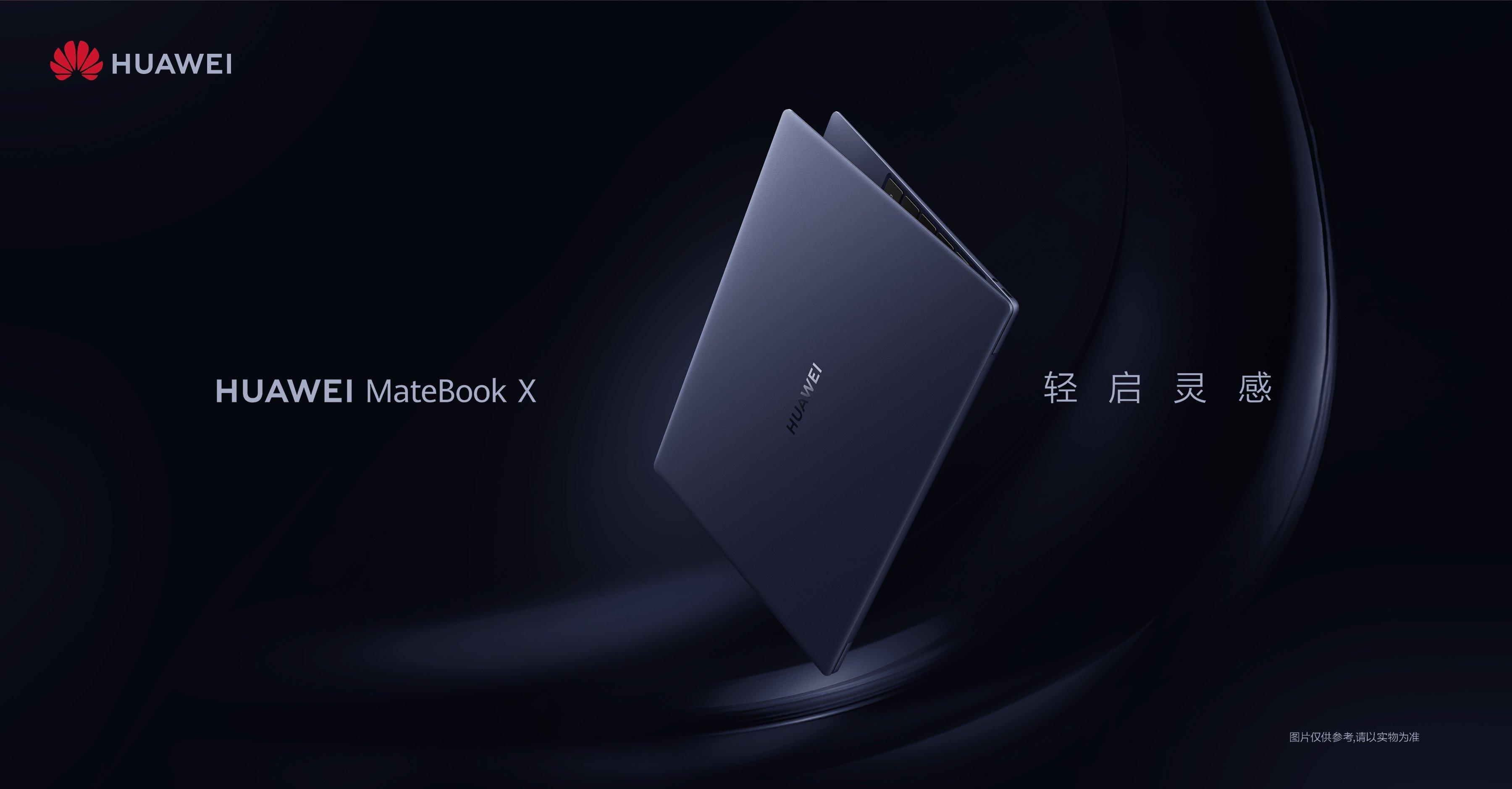 品牌笔记本电脑拍摄数码科技产品
